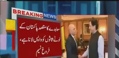 Mohammad Malick Response On Bringing Back Ishaq Dar
