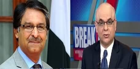 Mohammad Malick Response On Jaleel Abbas Jilani As Care Taker PM