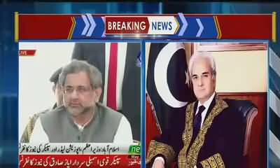 Mohammad Malick Response On Justice Nasir Mulk As Caretaker PM