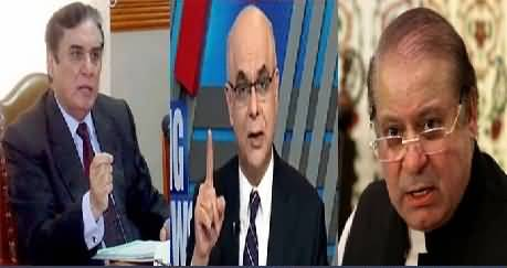 Mohammad Malick Response On NAB In Action Against Nawaz Sharif