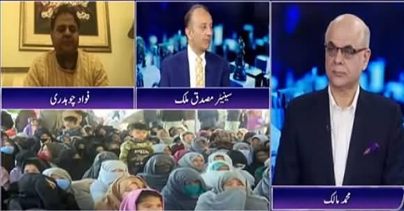 Mohammad Malick's Tough Question To Musaddiq Malik Regarding Nawaz Sharif's Tweet On Mach Incident