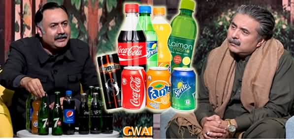 Mohsin Bhatti Explains Very Easy Way To Differentiate Between Real & Fake Cold Drinks