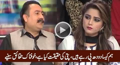 Mohsin Bhatti Telling Shocking Facts About Milk & Tea, Everyone Must Watch