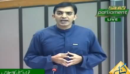 Mohsin Dawar Aggressive Speech in NA After His Arrest - 30th September 2019