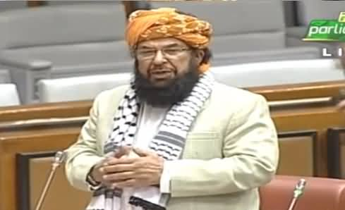 Molana Abdul Ghafoor Haideri Speech in Senate - 18th January 2021