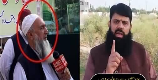 Molvi Hisham Elahi Zaheer's Response on Mufti Aziz ur Rehman's Viral Video