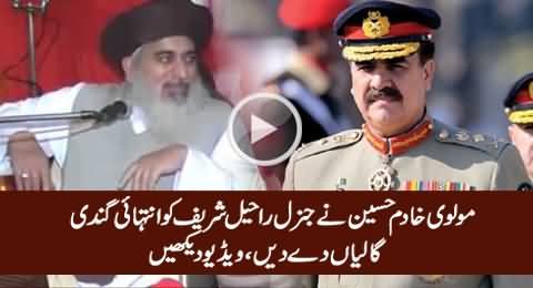 Molvi Khadim Hussain Badly Abusing Army Chief General Raheel Sharif