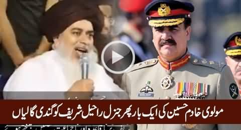 Molvi Khadim Hussain Once Again Badly Abusing General Raheel Sharif