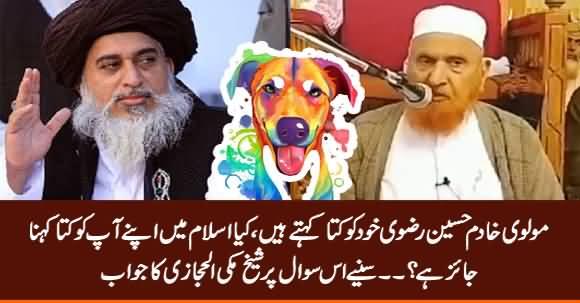 Molvi Khadim Rizvi Calls Himself