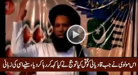 Molvi Openly Admits Killing An Ahmadi & Tells How High Court Released Him