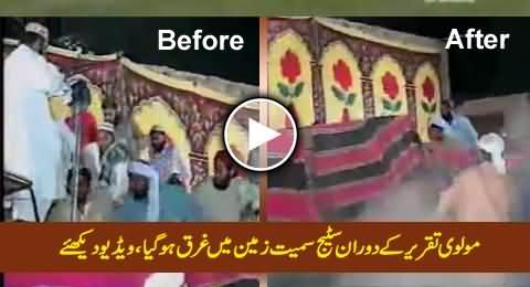 Molvi Taqreer Ke Dauran Stage Samait Zameen Mein Gharq Ho Gaya, Must Watch