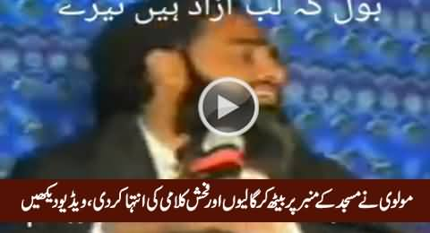 Molvi Using Really Really Shameful Language While Sitting in Mosque