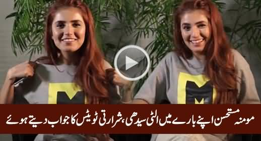 Momina Mustehsan Replying To Some Funny / Naughty Tweets About Herself