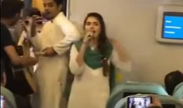 Momina Mustehsin Singing