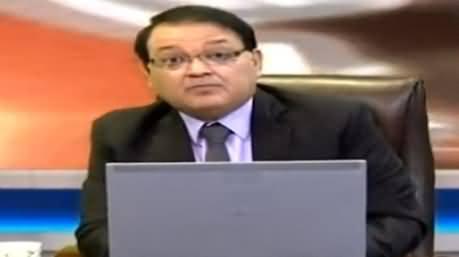 Money Laundering Case Mein Altaf Hussain Ke Sath Kya Ho Sakta Hai