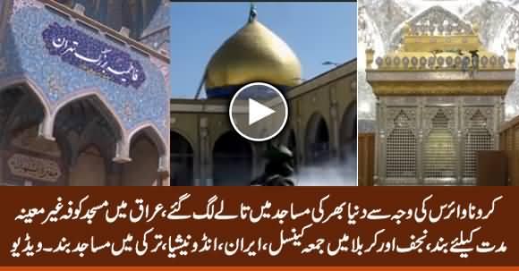Mosques Closed In Iran Singapur Indonesia & Turkey Due