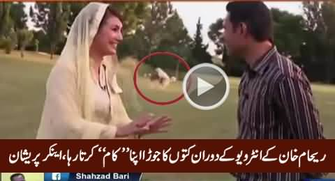 Most Embarrassing Moment While Anchor Was Recording Interview With Reham Khan