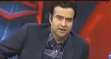 Most of The Politicians of PMLN And PPP Will Be in Jail Very Soon - Kamran Shahid