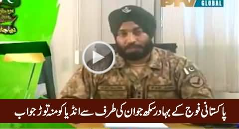Mouth Breaking Reply to India By A Brave Sikh Soldier of Pakistan Army