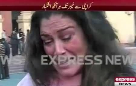 MPA Kanwal Numan Crying While Talking to Media About Peshawar School Incident