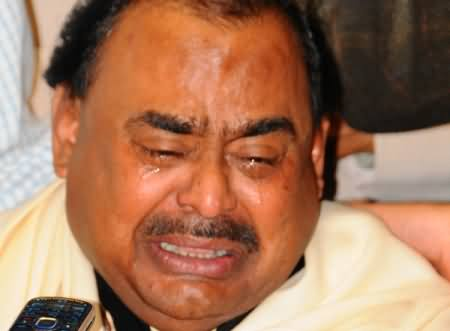 MQM and Altaf Hussain Bank Accounts Freezed in London