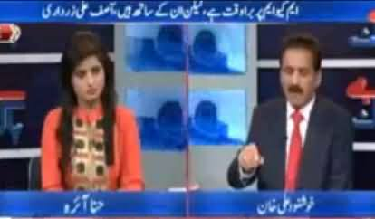 MQM and Indian Agency RAW Involved in Youhanabad Incident - Khushnood Ali Khan