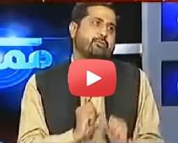 MQM and US has Control of CCTV Cameras in Karachi - Faiz ul Hassan Chohan PTI