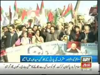 MQM, APML Workers Protest in Support of Perverz Musharraf in front of Islamabad Press Club
