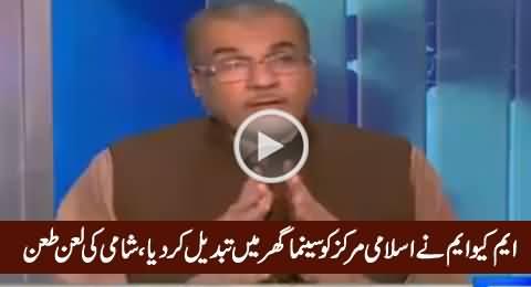 MQM Converted Islamic Center into Cinema Hall in Karachi, Really Shameful