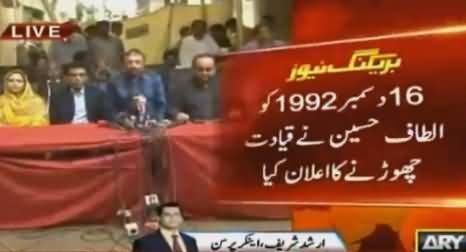MQM Decide to Remove Altaf Hussain's Name From Party Symbol