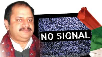 MQM in Trouble on The Issue of Shutting Down News Channels in Karachi