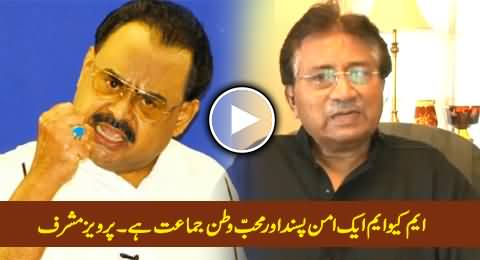MQM Is A Peaceful And Patriotic Political Party - Pervez Musharraf