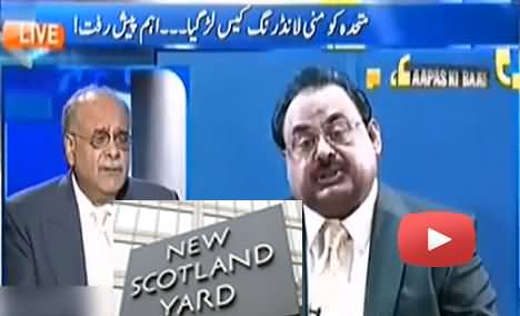 MQM is going to split, around 30 to 40 senior leaders have already decided to leave party - Najam Sethi