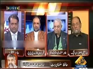 MQM is Mukti Bahini of Karachi, It is Terrorist Group - Hafiz Salman of Jamat e Islami