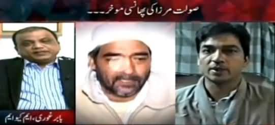 MQM Ke Khilaf Action Mein Mazeed Taizi Aye Gi - Babar Ghauri Telling Kashif Abbasi