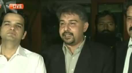 MQM Leader Ali Raza Abidi Media Talk After Submitting Application Against Imran Khan