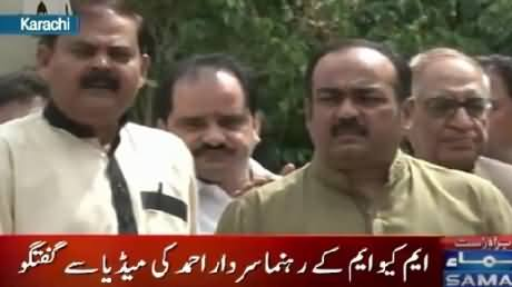 MQM Leaders Media Talk After Resolution Passed Against Altaf Hussain in Sindh Assembly
