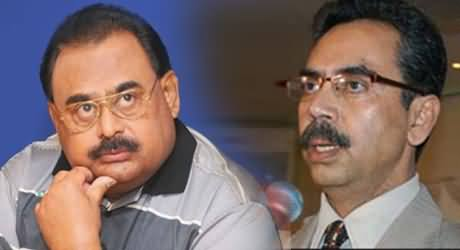 MQM Much Worried Due to the Exposing Statements of Saleem Shehzad