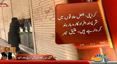 MQM Once Again Forcing Traders and People to Shut Down Karachi