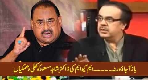 MQM Openly Threatens Dr. Shahid Masood & Warns Him to Stop Speaking Against MQM