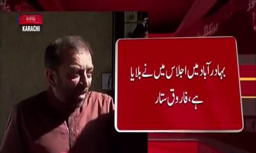 MQM-P Farooq Sattar has voluntarily offered to leave party