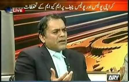 MQM Politicised 6000 Killings in Karachi and Now Crying For Its 45 Workers - Kashif Abbasi