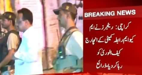 MQM Rabita Committee Incharge Kaif-ul-Warah Released By Rangers