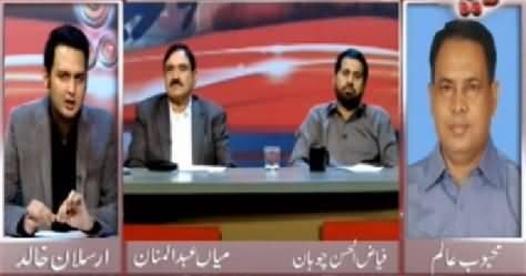 MQM Representative Telling Stupid Reasons Why Mustafa Kamal Left MQM