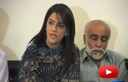 MQM's Nadia Gabol Joins Peoples Party with her Father