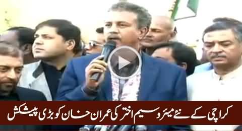 MQM's New Mayor Waseem Akhtar Media Talk in Karachi – 18th December 2015