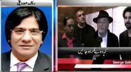 MQM's Rauf Siddiqui Bashing George Galloway on Saying That Altaf Will Be Arrested