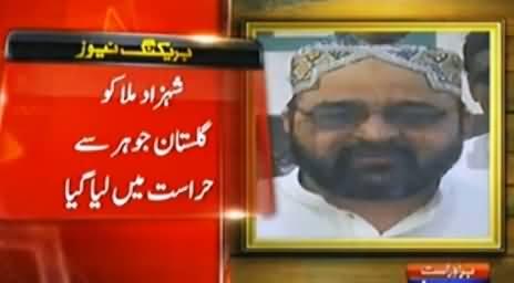 MQM's Sector Incharge Arrested in Amjad Sabri's Murder Case