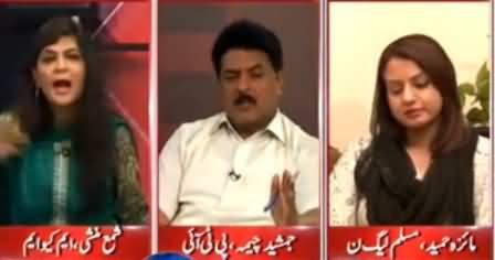 MQM's Shama Munshi Calls Nawaz Sharif Choor And Daaku in Live Show