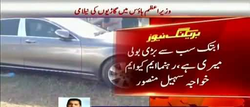 MQM's Suhail Mansoor Bids Rs. 95 Million For PM House Vehicle